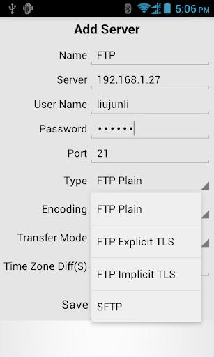 FTP精靈+