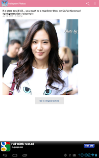 Girls' Generation Fan App - screenshot thumbnail