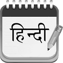 Hindi Notepad icon