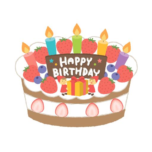 今日は誰の誕生日? 工具 App LOGO-APP試玩