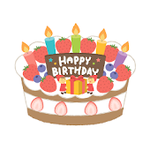今日は誰の誕生日?