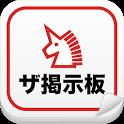 FC2ザ掲示板ブラウザ icon