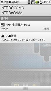 PwChk- screenshot thumbnail