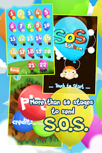SOS Balloon- screenshot thumbnail