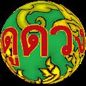 Thai fortune teller logo