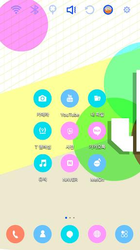 미노로그 이니셜-J 런처플래닛 테마
