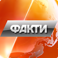 App FAKTY: news ICTV apk for kindle fire