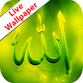 Allah-Allah Live wallpaper