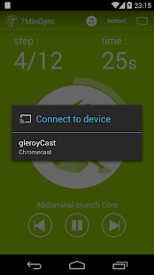 7MinGym Chromecast-AndroidTV- screenshot thumbnail