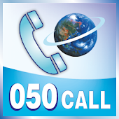 050 call Ⅱ~ for domestic calls