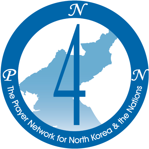 PN4N 기도앱