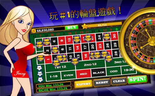 輪盤賭場 - 免費賭場輪盤 - 將推出角子老虎機