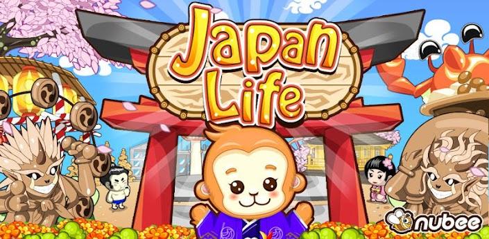 Japan Life apk
