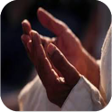 اجمل ادعية لها اجابة من الله icon