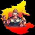 Kannada wallpapers - Karnataka icon