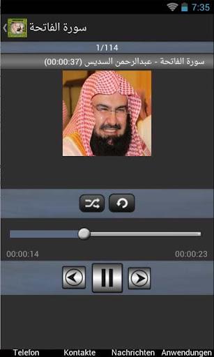 Holy Quran_Al Sudais
