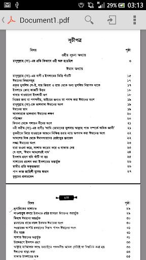 Bangla Sahih Bukhari Pt. 10