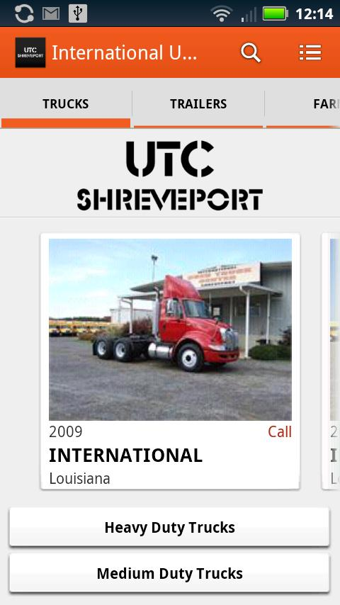 International UTC Shreveport - screenshot