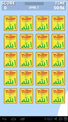 Arabic Alphabet Memory game