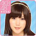 AKB48きせかえ(公式)宮崎美穂-MG- icon