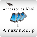 Amazon Accessories Navi JP icon