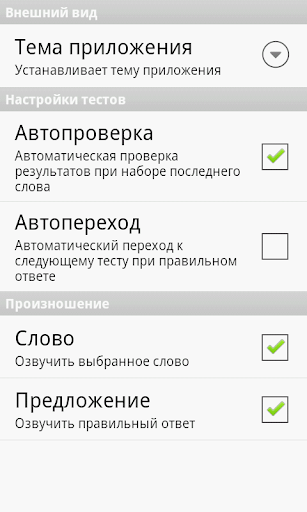 download Эдвард Григ