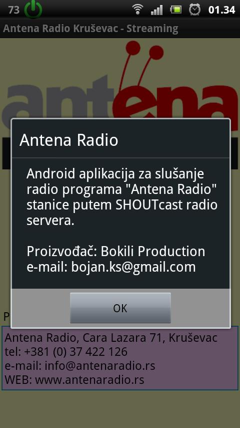 Antena Radio Krusevac - screenshot