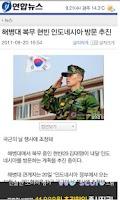 Screenshot of Hot Tag [real hattaegeu]