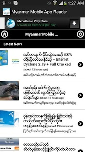 Myanmar Mobile App Reader - screenshot thumbnail