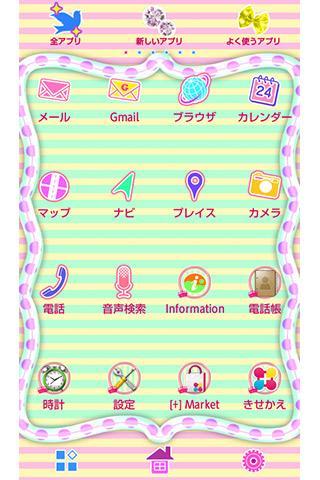 無料个人化Appのcandy★psychedelic for[+]HOME|記事Game