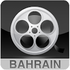 Cinema Bahrain icon