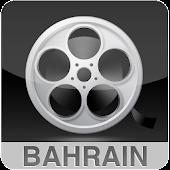 Cinema Bahrain