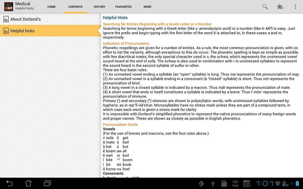 Dorland's Medical DictionaryTR - screenshot