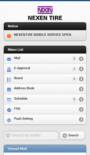 APK Downloader 網頁直接下載APK檔,讓您不再有找不到App困擾 ...
