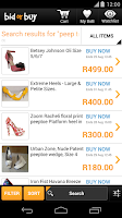 Screenshot of bidorbuy online shopping