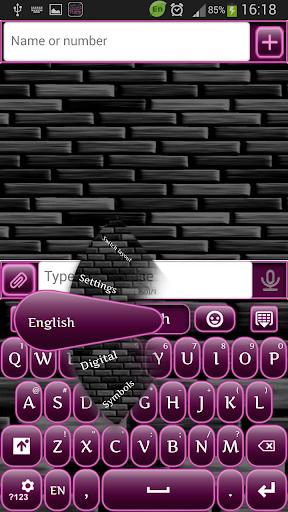 GO短信加强版乌梅
