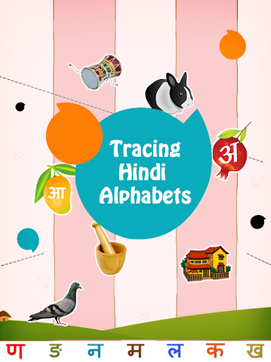Tracing Hindi Alphabet