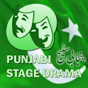 Punjabi Stage Dramas logo