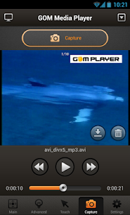 GOM Remote - screenshot thumbnail