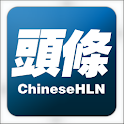 Chinese Headline News logo