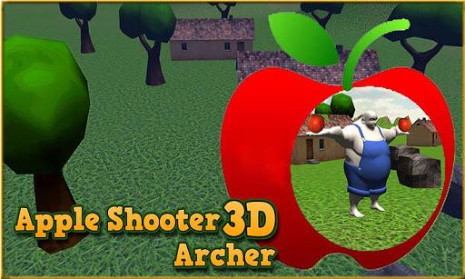 苹果射手3D - 射手