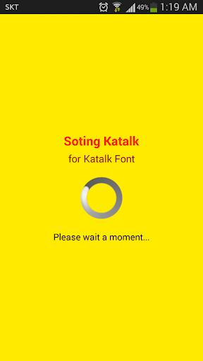 【免費社交App】Soting Katalk - your fonts-APP點子