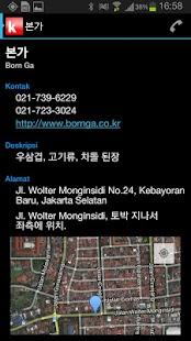 玩教育App Indonesian-Korean Kamus Deh免費 APP試玩