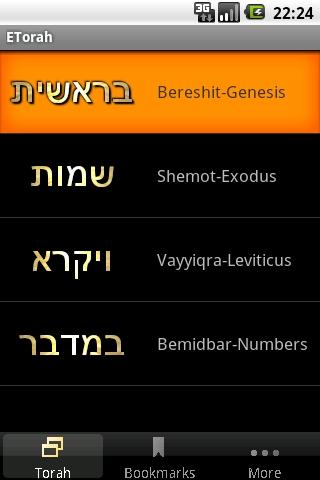 OKtm English Torah - screenshot