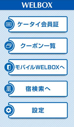 [開箱] FILCO機械式鍵盤(cherry茶軸)與選購心得 - vanessashen