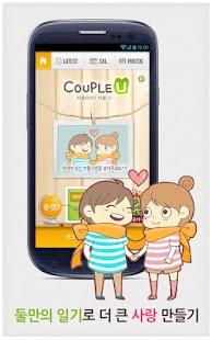 R U Couple? Couple U! - screenshot thumbnail