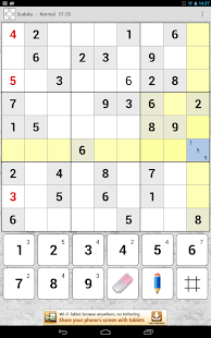 Sudoku Number Place - screenshot thumbnail
