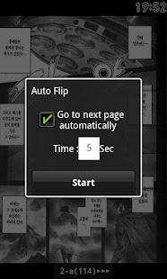 이지 코믹 뷰어 Pro|玩漫畫App免費|玩APPs