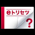 SO-03C 取扱説明書 logo