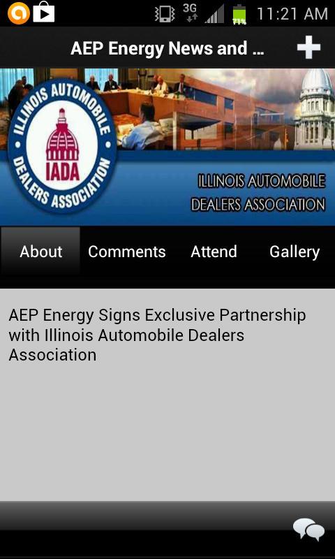 IADA - screenshot